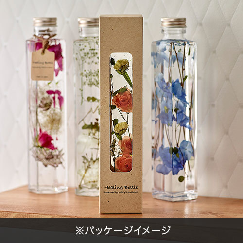 Healing Bottle「Foggy&Sunny」2本セット