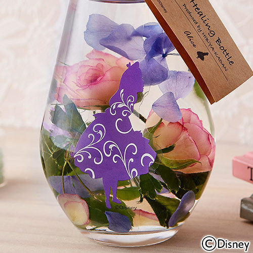 ディズニー Healing Bottle 〜Disney collection〜 「アリス」