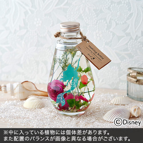 ディズニー Healing Bottle 〜Disney collection〜 「アリエル」