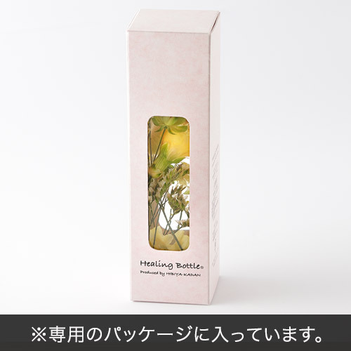 Healing Bottle Heart「Pure Pink & Clear Yellow」(2本セット)【沖縄届不可】