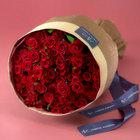 50本の赤バラの花束「アニバーサリーローズ」