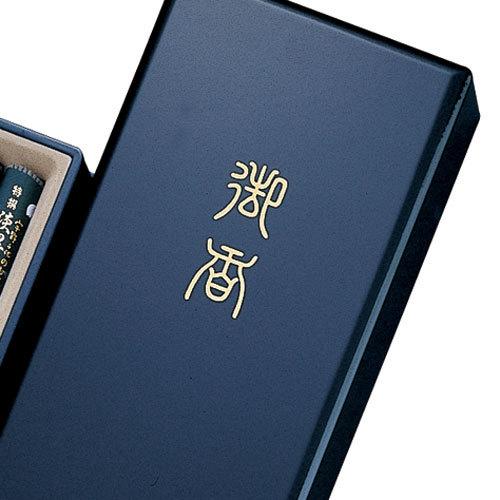 【お供え用】日本香堂「宇野千代のお線香 特撰淡墨の桜」