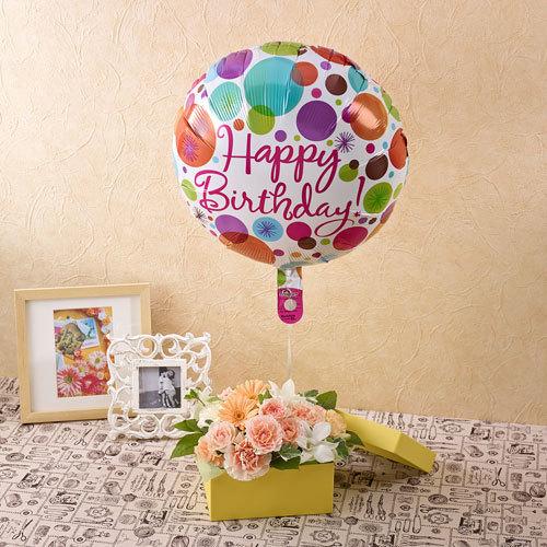 「HAPPYBIRTHDAY」バルーンとアレンジメント