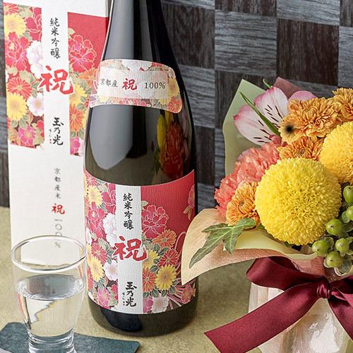 玉乃光酒造「純米吟醸『祝100%』」とアレンジメント