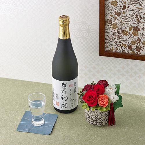 越の華酒「純米吟醸『越乃幻の酒』」とプリザーブドフラワーのセット