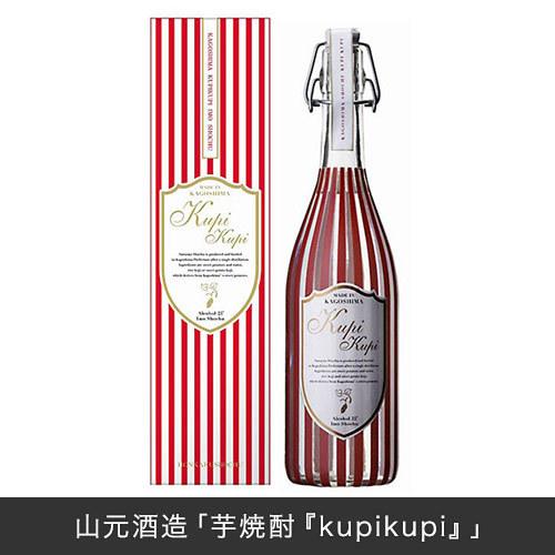 山元酒造「芋焼酎『kupikupi』」と花束のセット