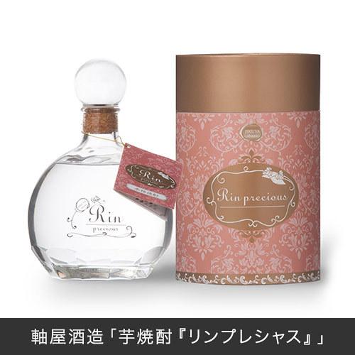 軸屋酒造「芋焼酎『リンプレシャス』」と花束のセット