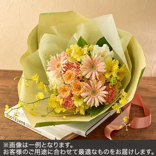 花束Mサイズ(イエロー・オレンジ系)
