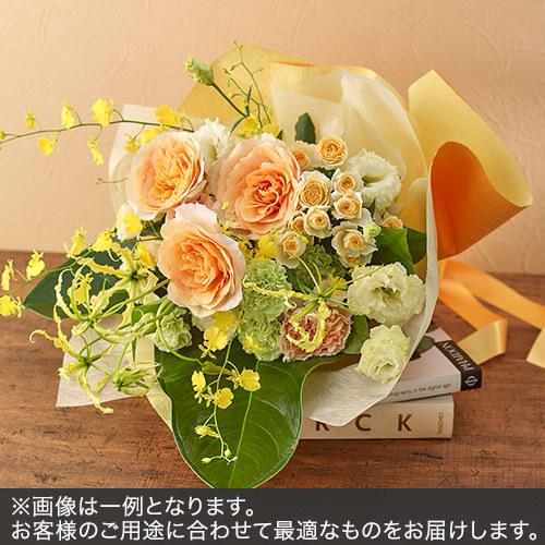 花束Lサイズ(イエロー・オレンジ系)