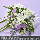 花束Lサイズ(お悔み用)