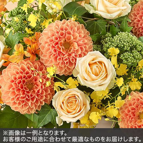 アレンジメントMサイズ(イエロー・オレンジ系)