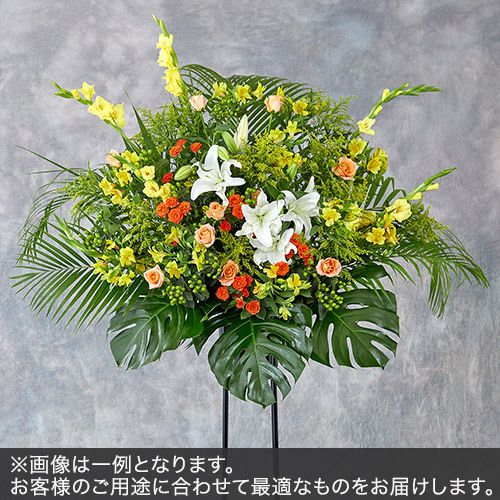 1段スタンド花Mサイズ(イエロー・オレンジ系)