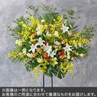 1段スタンド花LLサイズ(イエロー・オレンジ系)
