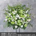 1段スタンド花LLサイズ(グリーン・ホワイト系)