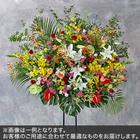1段スタンド花LLサイズ(色おまかせMIX)