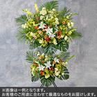 2段スタンド花Lサイズ(イエロー・オレンジ系)