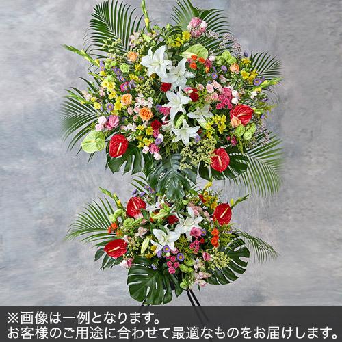 2段スタンド花Lサイズ(色おまかせMIX)