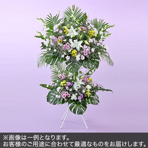 2段スタンド花Lサイズ(お悔み用)