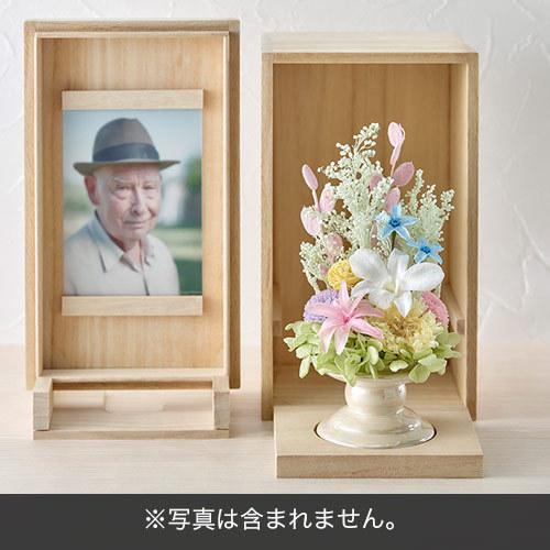 【お供え用】プリザーブドフラワー「ほのか」と写真が飾れる桐箱のセット