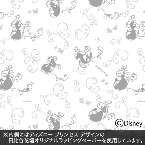 ディズニー プリンセスブーケ「シンデレラ」