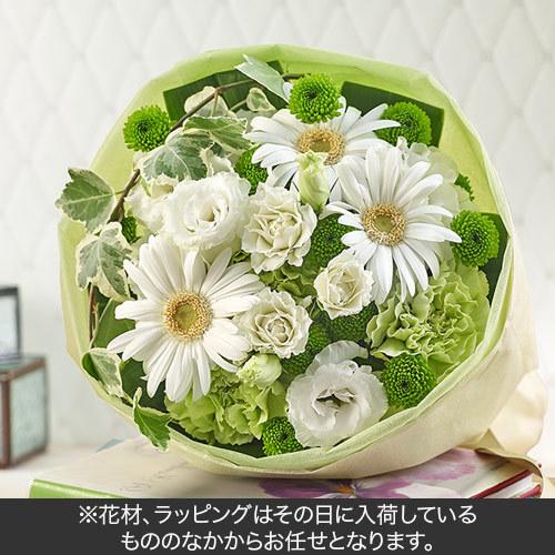 おまかせ花束「ホワイト・グリーン系」