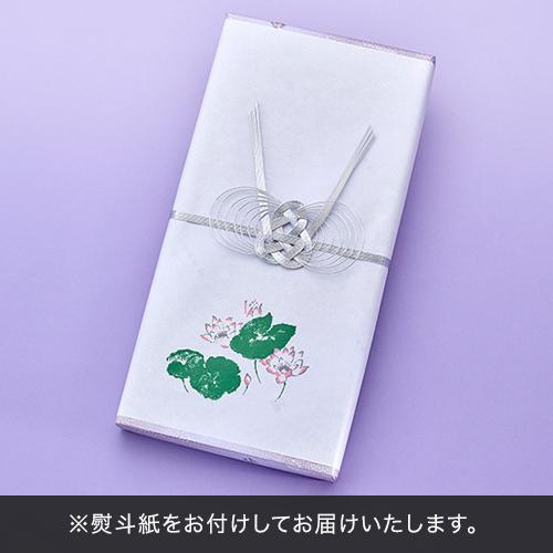【お供え用】日本香堂「宇野千代のお線香 特撰淡墨の桜 絵ローソクセット」