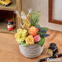 プリザーブド&アーティフィシャルアレンジメント ゲゲゲのお花「いたずらねずみ男」