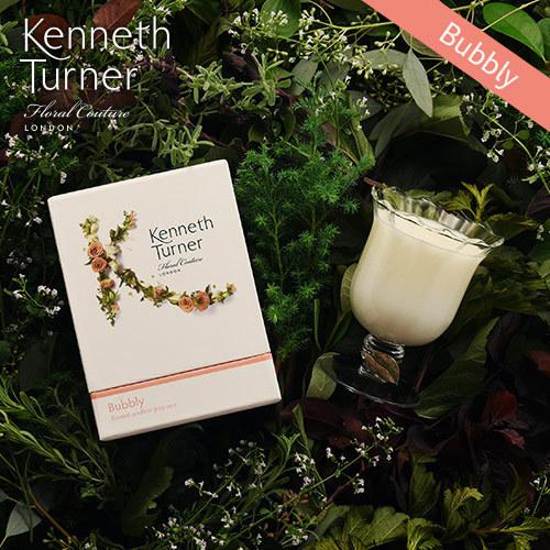 Kenneth Turner「ポージーベースキャンドル(バブリー)」