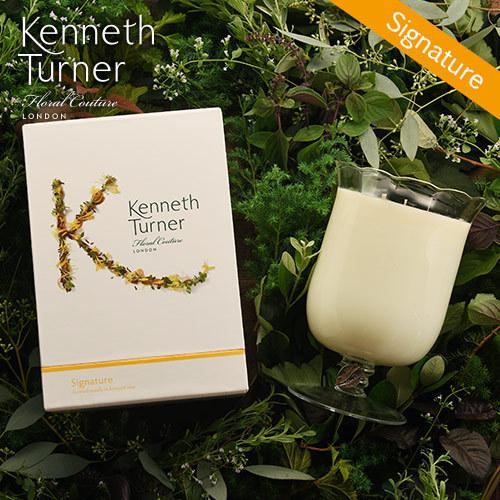 Kenneth Turner「ブーケベースキャンドル(シグネチャー)」
