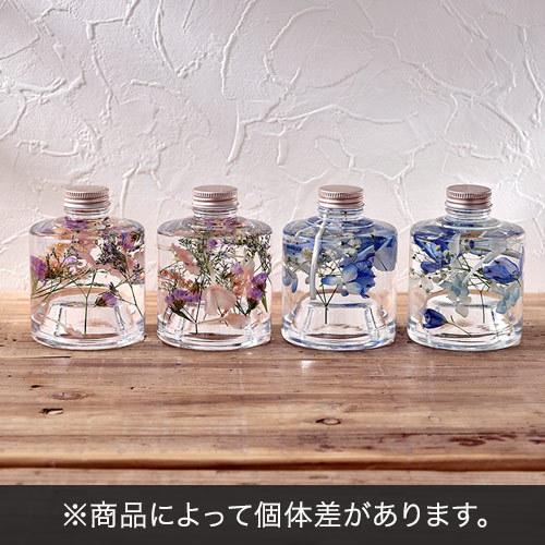 Healing Bottle「OCEAN BLUE&FAIRY LAVENDER」2本セット