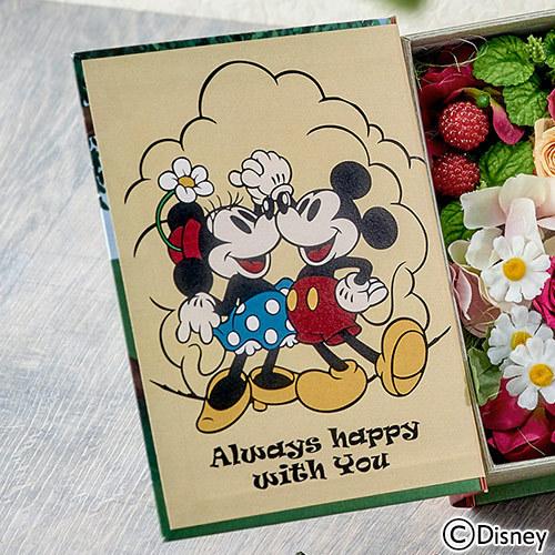 ディズニー フラワーブック「ミッキー&フレンズ ハッピースマイルズ」