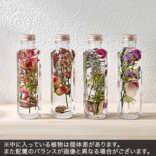 Healing Bottle Heart「Romantic Rose & Sweet Lavender」(2本セット)【沖縄届不可】