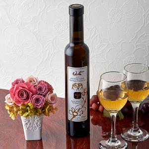 カナダ産アイスワイン&プリザーブドアレンジメント「プリマドンナ」の商品画像