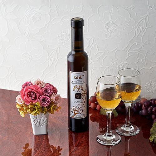 カナダ産アイスワイン&プリザーブドアレンジメント「プリマドンナ」