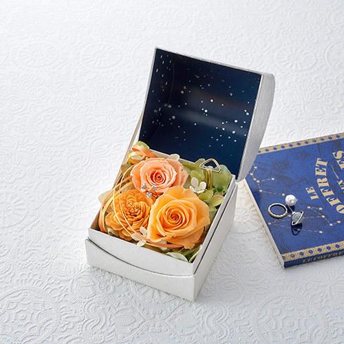 プリザーブド&アーティフィシャルアレンジメント「オルゴールフラワー(星に願いを)オレンジ」