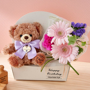 「2月のバースデーベア」と花束のセットの商品画像