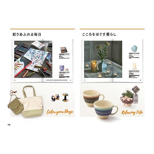 日比谷花壇カタログギフト「LIFE STYLE BOOK」(慶事用包装)