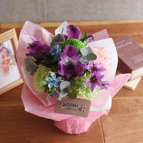 日比谷花壇【日比谷花壇】【お供え用】O・SO・NA・E flower 「4月のそのまま飾れるブーケ」