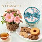 patisserie KIHACHI「アソートBOX S」とアレンジメントのセット