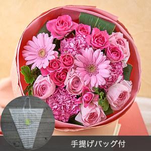 花束「レルシール」手提げバッグ付の商品画像