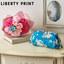 母の日 リバティプリント「ワイヤーポーチ」と花束のセット