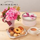 母の日 patisserie KIHACHI「アソートBOX」 とアレンジメントのセット