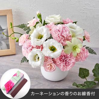 【お供え用】亡き母に贈るアレンジメント「リレア」とカーネーションの香りのお線香のセット