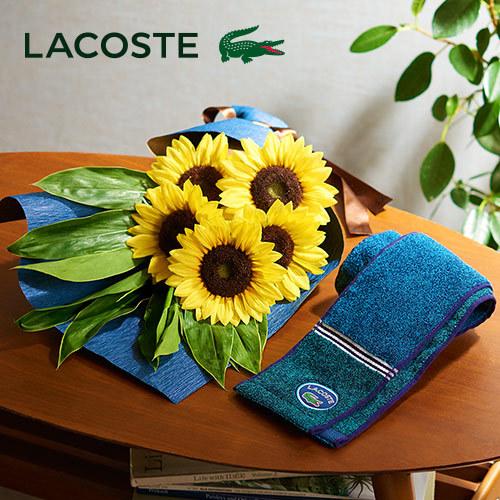 父の日 LACOSTE「タオルマフラー」と花束のセット