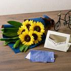 父の日 工房織座「LETTER&TOWELS」と花束のセット