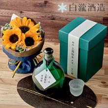 父の日 白瀧酒造「純米 原酒 上善如水」とそのまま飾れるブーケのセット