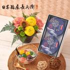 日本橋屋長兵衛「涼あんみつ 花火玉」とアレンジメントのセット