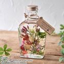 ディズニー Healing Bottle〜Disney collection〜「くまのプーさん」【沖縄届不可】