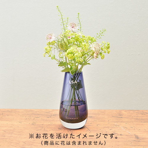 LSAフラワーベースFlower Colour Bud Vase Violet (LFC06紫)