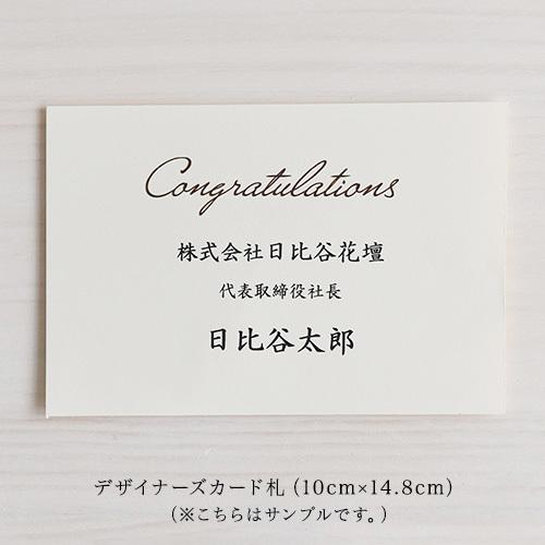 デザイナー・オーダーフラワー 吉川デザイナーアレンジメント(秋冬)
